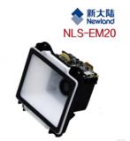 新大陆NLS-EM20二维模组/模块/条码识读引擎固定式扫描器 智能家居储物柜 嵌入式公交系统扫描